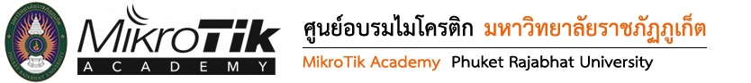 MikroTik Academy At Phuket Rajabhat University